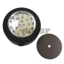 Led Diódové Svietidlo Prologic Bivy Light LED Magnetic