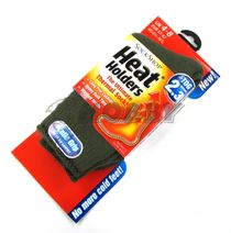 Thermo ponožky Heat Holders khaki veľ.37-42